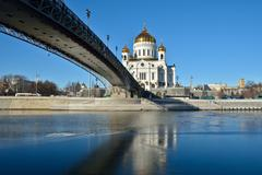 Cathedral Of Christ The Savior. - stock photo