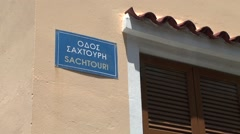 Street signs in the Greek town Stock Footage