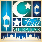 "Paper cut out ""Eid Mubarak"" (Blessed Eid) card in vector format. Stock Illustration"