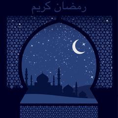 "Window ""Ramadan Kareem"" (Generous Ramadan) card in vector format. Stock Illustration"