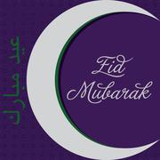 Eid Mubarak (Blessed Eid) cut out greeting card in vector format. Stock Illustration