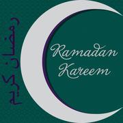 Ramadan Kareem (Generous Ramadan) cut out greeting card in vector format. Stock Illustration