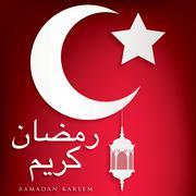 """Ramadan Kareem"" (Generous Ramadan) moon and lantern card in vector format. Stock Illustration"