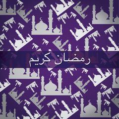 "Mosque ""Ramadan Kareem"" (Generous Ramadan) scatter card in vector format. Stock Illustration"