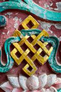 Golden endless knot Stock Photos