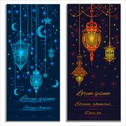 Invitation cards with lights, crescent, stars and lights Stock Illustration