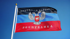 Donetsk People's Republic flag in slow motion seamlessly looped with alp - stock footage
