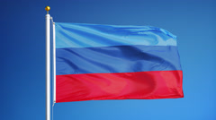 Luhansk People's Republic flag in slow motion seamlessly looped with alpha - stock footage