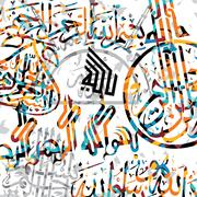islamic abstract calligraphy art ramadan kareem - stock illustration