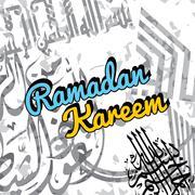 Islamic abstract calligraphy art ramadan kareem Stock Illustration