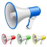 Loudspeaker as announcement icon. Illustration on white Stock Illustration
