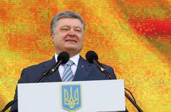 KYIV, UKRAINE - MAY 22, 2016: President of Ukraine Petro Poroshenko for EURO-201 Stock Photos