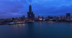 Aerial view of the city in Kaohsiung at night - Taiwan Stock Footage