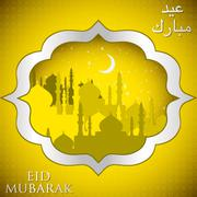 'Eid Mubarak' (Blessed Eid) Mosque card in vector format. Stock Illustration