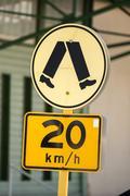 20 km speed limit sign pedestrian zone - stock photo