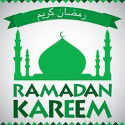 "Mosque ""Ramadan Kareem"" (Generous Ramadan) card in vector format. Stock Illustration"