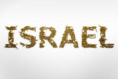 Concept of military conflict in Israel. Word Israel typed with font made of b Stock Illustration
