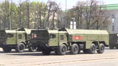 Military parade in Yekaterinburg. Russia Stock Footage