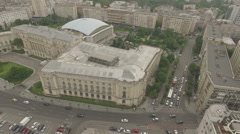 Tracking shot over the National Museum of Art Stock Footage