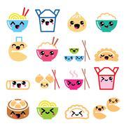 Kawaii Chinese take away food characters - stock illustration