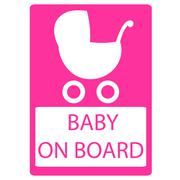 Baby on board vector illustration sign Stock Illustration