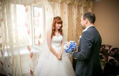 Groom first time meets his bride at her house Stock Photos
