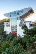 Peak Tower Atop Victoria Peak in Hong Kong - stock photo