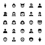 People Avatars Vector Icons - stock illustration