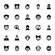People Avatars Vector Icons Set - stock illustration