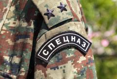 Chevron on the sleeve uniforms officer of the russian special forces Stock Photos