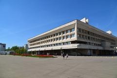 Zelenograd, Russia - May 09.2016. Prefecture of Zelenograd Administrative Stock Photos