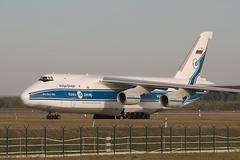 An-124 Cargo Plane Stock Photos