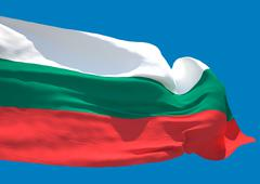 Bulgaria wave flag HD - stock illustration