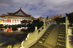 National Concert Hall, Chiang Kaishek Memorial Grounds, Taipei, Taiwan, Asia Stock Photos