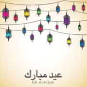 "Lantern ""Eid Mubarak"" (Blessed Eid) card in vector format. Stock Illustration"