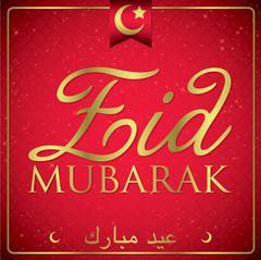 "Elegant typographic ""Eid Mubarak"" (Blessed Eid) card in vector format. Stock Illustration"