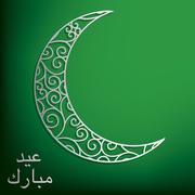 Eid Mubarak (Blessed Eid) filigree moon card in vector format. Stock Illustration
