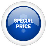 special price icon, circle blue glossy internet button, web and mobile app il - stock illustration
