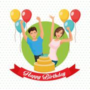 Party design. Celebration icon. Colorfull illustration , vector - stock illustration