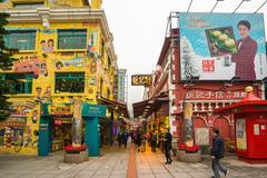 The food street in Macau - stock photo