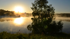 Fog over the water . morning fog. Stock Footage
