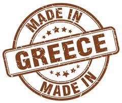 Made in Greece brown grunge round stamp Stock Illustration