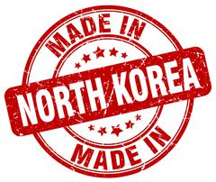 Made in North Korea red grunge round stamp Stock Illustration