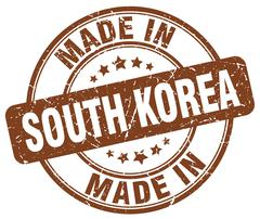 Made in South Korea brown grunge round stamp Stock Illustration