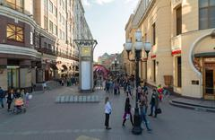Moscow, Russia - May 18, 2016. Old Arbat Street - pedestrian tourist street in - stock photo