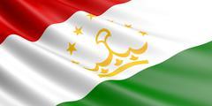 Flag of Tajikistan waving in the wind. Stock Illustration