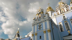 St. Michael Golden-Domed Monastery in Kiev Ukraine Stock Footage