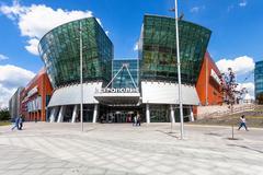 Main entrance of shopping center Metropolis Stock Photos