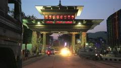 Bhutan border archwa.  the border between India and Bhutan. Stock Footage
