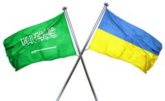 Saudi Arabia flag with Ukraine flag, 3D rendering - stock illustration